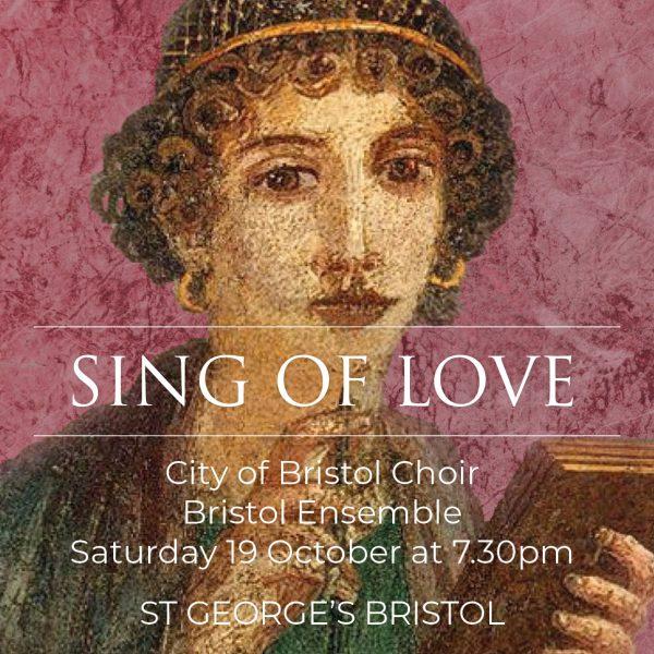 Sing of Love - Sappho